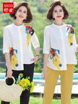 Middle aged and old women's wear Summer 2021 White coat + yellow trousers white coat + black trousers XL 2XL 3XL 4XL 5XL Intellectuality suit easy Two piece set other 40-49 years old Socket thin Crew neck have cash less than that is registered in the accounts routine SZ-W1165 Schutz  other Other 100%
