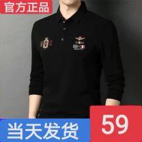 T-shirt Youth fashion Gray, black, yellow, blue, jujube, bean green routine M (90-110kg), l (110-130kg), XL (130-150kg), 2XL (150-170kg), 3XL (170-190kg) Others Short sleeve Crew neck standard Other leisure summer