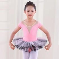 Children's performance clothes female 90cm,100cm,110cm,120cm,130cm,140cm,150cm,160cm,170cm Mixi rabbit practice 2, 3, 4, 5, 6, 7, 8, 9, 10, 11, 12, 13, 14 years old