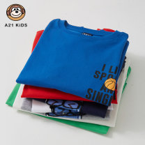 T-shirt R403331005 - blue r403331005 - red r49331005 - Grey r49331005 - dark blue r49331005 - extra white r403331002 - dark blue r403331002 - bean green f403331010 - Royal Blue f403331010 - yellow 4833430800 - dark red and grey two pack 4833430800 - dark blue and dark red two pack A21 male Crew neck