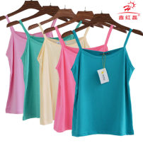 Vest sling Summer of 2019 Rose red, white, watermelon red, yellow, gray, light water green, black, beige, pink, purple, blue, peach, Big red thin sling modal The average size is recommended to be 100-140 Jin singleton  routine Self cultivation Versatile camisole Solid color modal  Other / other