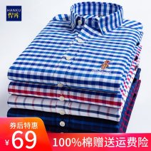 shirt Fashion City Hanku 38 39 40 41 42 43 44 routine square neck Long sleeves Self cultivation Other leisure Four seasons HK8120-0 youth Cotton 100% Business Casual 2020 lattice Plaid Summer of 2019 Embroidery cotton Button decoration Pure e-commerce (online only) More than 95%