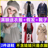 Doll / accessories Over 14 years old parts Other / other China Only clothes (no gifts), only clothes / shoes Over 14 years old other