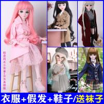Doll / accessories 2, 3, 4, 5, 6, 7, 8, 9, 10, 11, 12, 13, 14, and over 14 years old parts Other / other China Wig + clothes + shoes (excluding doll), only wig / hair delivery cover (excluding doll), only clothes / canvas shoes (excluding doll), only shoes / Socks (excluding doll) Over 14 years old