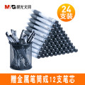 Roller ball pen Other /other Black Red Blue Ink Blue M&G/Chenguang The 0.5 mm Q7 Daily writing doctor's prescription preparation drawing examination special signature No Student white collar write Q7 Shanghai Chenguang Stationery Co., Ltd. Bullet type Caps Water-based ink Packed 300-500 m