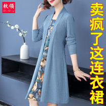Middle aged and old women's wear Spring 2021 Blue red fashion Dress easy Fake two pieces Solid color 40-49 years old Socket moderate Polo collar Medium length routine Autumn collar Bandage polyester Polyester 100% 96% and above Pure e-commerce (online only) longuette Polyester Ruffle Skirt