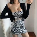 Fashion suit Autumn 2020 S. M, l, average size