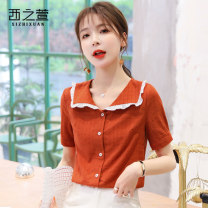 Lace / Chiffon Summer 2020 S M L XL 2XL Short sleeve commute Cardigan singleton  easy Regular Polo collar Solid color routine 25-29 years old The west of Xuan Pleated asymmetric button Korean version Other 100%
