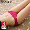 underpants female Average size Moonriel 4 nylon Briefs middle-waisted luxurious Plants and flowers youth 81% (inclusive) - 95% (inclusive) Lace fabric No trace lesbian  KT9315 Fall 2017 Polyamide fiber (nylon) 85% polyurethane elastic fiber (spandex) 15% Cotton 100% Pure e-commerce (online only)