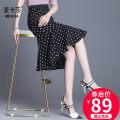 skirt Spring 2021 M/27 L/28 XL/29 XXL/30 XXXL/31 4XL/32 Black and white Mid length dress commute High waist Ruffle Skirt M2-02067 Mccartha Ruffle zipper Korean version