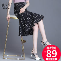 skirt Spring 2021 M/27 L/28 XL/29 XXL/30 XXXL/31 4XL/32 Black and white Mid length dress commute High waist Ruffle Skirt M2-02067 Mccartha Ruffle zipper Korean version