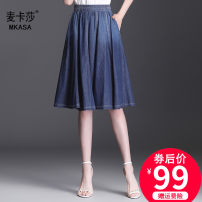 skirt Summer 2021 L XL blue Mid length dress Versatile High waist Pleated skirt M4-08516 Mccartha Pleated pocket