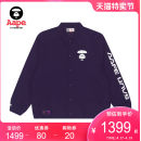 Jacket Aape Youth fashion BKX / Black PPD / purple whx / white S M L XL XXL standard Other leisure AAPLJM7423XXG Polyester 100% Spring 2021 Same model in shopping mall (sold online and offline)