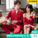 Pajamas / housewear set lovers Other / other Polyester (polyester) camisole sexy pajamas spring Thin money trousers 2 pieces silk
