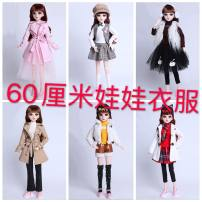 Doll / accessories 2, 3, 4, 5, 6, 7, 8, 9, 10, 11, 12, 13, 14, and over 14 years old parts Ya Meng le China As long as clothing: suitable for 60 cm doll Fashion S3, fashion S4, fashion S6, fashion S7, fashion S1, fashion S2, fashion S5 < 14 years old Fashion