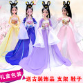 Doll / accessories Ordinary doll Kristi Barbie China 12 joint doll + 8 gifts Over 14 years old GZ1 a doll Ethnic group Plastic nothing GZ1