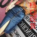 skirt Summer of 2019 S,M,L,XL Denim, 011 T-shirt High waist 18-24 years old Denim Other / other