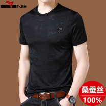 T-shirt Business gentleman thin 165/M,170/L,175/XL,180/2XL,185/3XL,190/4XL Seven brand men's wear Short sleeve Crew neck standard daily summer Mulberry silk 100% middle age routine Business Casual 2021 Solid color Embroidered logo mulberry silk Brand logo No iron treatment