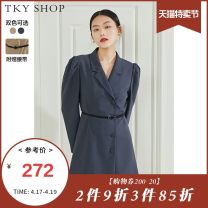 Dress Spring 2021 Blue apricot 160/84A/S 165/88A/M Mid length dress singleton  Long sleeves commute tailored collar High waist Solid color other other shirt sleeve 25-29 years old Type H TKY SHOP lady Frenulum 11E1KH01Y047 71% (inclusive) - 80% (inclusive) other polyester fiber