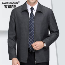Jacket Baoding Wolf Business gentleman 8608 blue lattice 175/L routine BDL8609 Polyester 65.8% viscose 28.9% wool 5.3% Plaid Autumn of 2018 Pure e-commerce (online only)