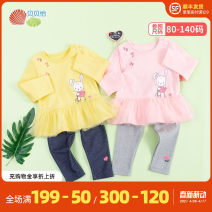 suit Bornbay 80cm 90cm 100cm 110cm 120cm 130cm 140cm female spring and autumn fresh Long sleeve + pants 2 pieces routine Socket nothing Class A Spring 2021 Six months 12 months 9 months 18 months 2 years 3 years 4 years 5 years 6 years 7 years 8 years 9 years