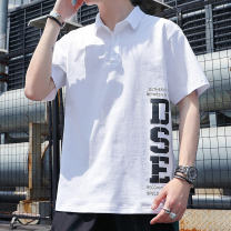 Polo shirt Tagkita / she and others other Plush and thicken White, gray, black M,L,XL,XXL,XXXL Extra wide go to work summer Short sleeve A12 Alphanumeric Mosaic