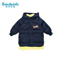 Down Jackets 80cm,90cm,100cm,110cm,120cm,130cm 90% White duck down Children, male Babe buddie Ink blue polyester Medium length No detachable cap Zipper shirt Cartoon animation Class A Polyester 100% Chinese Mainland
