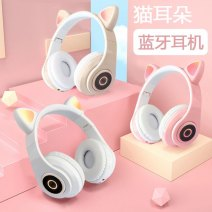 Headset / headset Set meal 1 Headset body key control B39 wireless Headwear ear protection wireless Shop three guarantees Audio visual Take wheat Bluetooth currency Moving coil Bluetooth connectivity  Wireless connection IPX3 IP3X