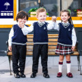 School uniform / school uniform customization Boys Blue Suit Girls blue suit Boys Black Suit Girls Black Suit Boys Red Suit Girls red suit Boys White Suit Girls White Suit Red Vest black vest navy blue vest white vest 100cm110cm120cm130cm140cm150cm neutral Desnishun winter college Class C Socket