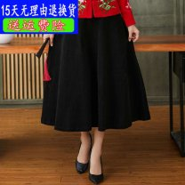 Other clothing accessories Other / other Black Corduroy Skirt 133, black woolen skirt 132, blue woolen skirt 132a