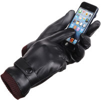 glove Velvety currency Average size Finger gloves lover Y900 Xinji independent production