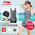 one piece  Ling / Li Ning M L XL 4XL 2XL 3XL One piece flat corner swimsuit With chest pad without steel support Nylon spandex Lslm310 black Summer of 2018 no female Sleeveless Casual swimsuit Wave point Hollowing out
