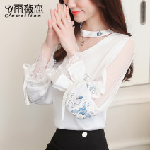 Lace / Chiffon Autumn of 2018 White S M L XL 2XL Long sleeves commute Socket singleton  easy Regular V-neck Solid color Lotus leaf sleeve 25-29 years old Yu Wei's love Korean version Other 100% Pure e-commerce (online only)