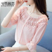 T-shirt Pink S M L XL 2XL Summer of 2018 three quarter sleeve Crew neck easy Regular pagoda sleeve commute other 96% and above 25-29 years old Korean version originality Solid color stitching Yu Wei's love Other 100% Pure e-commerce (online only)