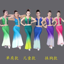 National costume / stage costume Fall 2017 Purple, green, blue, black, sky blue, rose red, green, customized, please contact customer service S. M, l, XL, XXL, XXL, plus XXL, one size