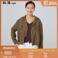 short coat Fall 2017 S/160 M/165 L/170 The color of coffee is grey Long sleeves routine routine singleton  Straight cylinder commute routine Double collar Single breasted Solid color 40-49 years old Si Qin 96% and above 7QS006 hemp hemp Flax 100%
