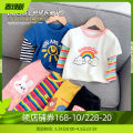 T-shirt White, blue, yellow, black, watermelon red, purple, green, pink, color bar, white 1, beige, light pink, yellow 1, pink 1 Dudu house 73cm,80cm,90cm,100cm,110cm,120cm,130cm neutral spring and autumn Long sleeves Crew neck Korean version There are models in the real shooting nothing other