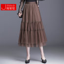 skirt Winter 2020 Average size Black champagne black (3 layers) champagne (3 layers) Mid length dress commute High waist A-line skirt Solid color Type A 25-29 years old JMT566AI More than 95% other Jane mitti polyester fiber Pleated gauze Korean version Pure e-commerce (online only)