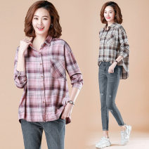 Women's large Spring 2021 Pink, coffee M [recommended 100-110 kg], l [recommended 110-125 kg], XL [recommended 125-140 kg], 2XL [recommended 140-155 kg], 3XL [recommended 155-170 kg], 4XL [recommended 170-185 kg], 5XL [recommended 185-200 kg] shirt singleton  commute easy moderate Cardigan lattice