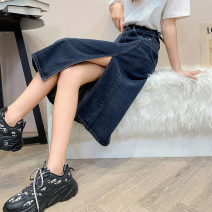 skirt Spring 2021 S M L XL Black dark blue Mid length dress commute High waist A-line skirt Solid color Type A 18-24 years old MC9412 91% (inclusive) - 95% (inclusive) Impression of Matcha cotton Pocket button zipper Korean version Cotton 95 %  Polyester 3 %  Other 2 % Pure e-commerce (online only)