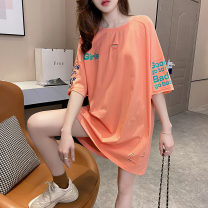 T-shirt Average size Summer 2020 Short sleeve Crew neck easy Medium length raglan sleeve commute cotton 86% (inclusive) -95% (inclusive) 18-24 years old Korean version youth letter Impression of Matcha Printing holes Cotton 95% polyurethane elastic fiber (spandex) 5% Pure e-commerce (online only)