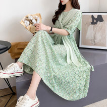 Dress Summer 2021 Yellow blue green M L Mid length dress Two piece set Short sleeve commute Crew neck High waist A-line skirt routine Others 18-24 years old Type A Impression of Matcha Korean version Button print with Cape MC9569 More than 95% other Other 100% Pure e-commerce (online only)