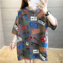 shirt White dark grey yellow M L XL XXL Summer 2021 other 96% and above Short sleeve commute Medium length Crew neck routine stripe 18-24 years old Shammai Korean version SVCs4R Other 100% Pure e-commerce (online only)