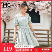 Dress Summer of 2019 Blue eq92230131e9 green eq92230132e9 yellow eq9223013e9 XS S M L XL Mid length dress singleton  Short sleeve commute Crew neck High waist Solid color Socket A-line skirt Lotus leaf sleeve Others 25-29 years old Type A MC2 energy alliance lady Epaulet fold and auricular frenum