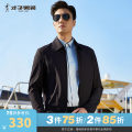 Jacket Tries / talent Fashion City Dark blue gray black XXL 4XL M L XL 3XL routine Self cultivation Other leisure autumn T22211E0721 Polyester fiber 94% polyurethane elastic fiber (spandex) 6% Long sleeves Wear out Lapel Business Casual youth routine Zipper placket Closing sleeve Solid color