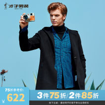 woolen coat black 165/84Y 170/88Y 175/92Y 180/96Y 185/100Y Tries / talent other Short wool Autumn of 2019 have more cash than can be accounted for Other leisure Self cultivation youth Hood Single breasted Business Casual Solid color Straight hem Zipper bag wool other 50% (inclusive) - 69% (inclusive)