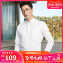 shirt Business gentleman Tries / talent 38 39 40 41 42 43 44 routine square neck Long sleeves Self cultivation daily autumn youth Cotton 60% polyester 40% Business Casual 2017 Solid color Fall 2017 washing cotton Same model in shopping mall (sold online and offline) 50% (inclusive) - 69% (inclusive)