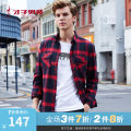 shirt other Tries / talent M L XL 3XL XXL 4XL Red yellow blue black gray routine Pointed collar (regular) Long sleeves easy Other leisure autumn T13195E6521 youth Cotton 100% Basic public 2019 lattice Color woven fabric Autumn of 2019 Sanding cotton other More than 95%