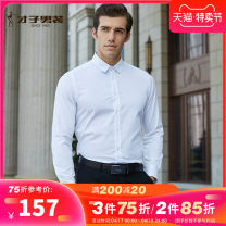 shirt other Tries / talent 38 39 40 41 42 43 44 Light blue black blue pink white black red routine Pointed collar (regular) Long sleeves Self cultivation Other leisure Four seasons 1185E3221 youth Cotton 60% polyethylene terephthalate (polyester) 40% Business Casual 2018 Autumn of 2018 other other