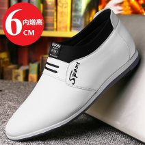 Low top shoes In black, in white, in brown 37,38,39,40,41,42,43 Other / other Superfibria Trochanter Round head Lefu shoes Superfibria Sports & Leisure Solid color Internal elevation spring and autumn rubber increase Youth (18-40 years old) Increased in 5031 Flat heel (1cm or less)